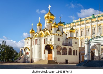 View of Moscow Kremlin cathedral of Annunciation. Built by Czar Ivan III in 1484 as a Royal Chapel. Copy space in sky.