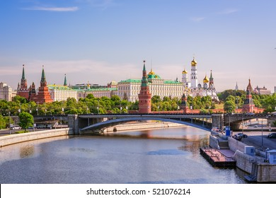 View of the Moscow Kremlin in the morning with Big Stone Bridge