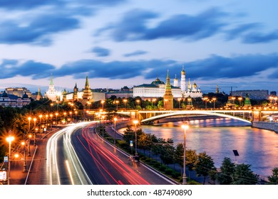 View of Moscow Kremlin in the night. Russia