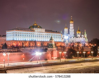 View of Moscow Kremlin in night. Russia