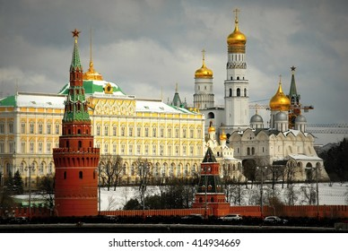 View of The Moscow Kremlin, Russia.