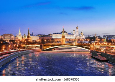View of Moscow Kremlin, Russia