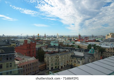 """View of Moscow from the observation platform of the store """"Children's World"""", September 2017."""