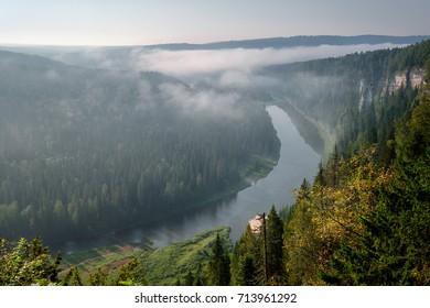 View from the mountain to the river Usva. Perm region, Russia.