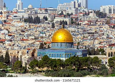 View Mousque of Al-aqsa (Mescid-i Aksa). Golden dome of the mosque in Jerusalem, Palestine.