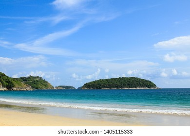 View of Nai Harn Beach in Phuket ,Thailand.