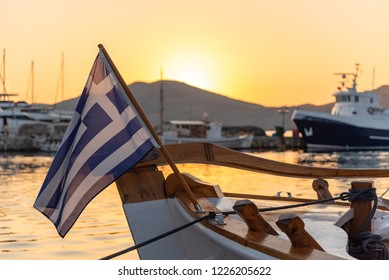 View of Naoussa village and harbor at sunset - Aegean Sea - Paros Cyclades island - Greece