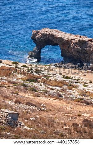View Natural Stone Arch Ras Il Hamrija Stock Photo (Edit Now