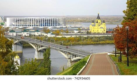 View of Nizhny Novgorod from the embankment