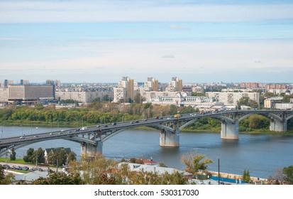 View of Nizhny Novgorod, on the Volga River and the bridge