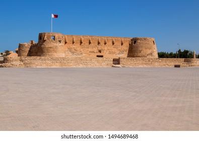 Vue sur le vieux fort Arad, à Manama, Muharraq, Bahreïn.