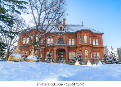 View of old Hokkaido Government building office in Sapporo covered with snow. This place are popular traveler take photo at the Former Hokkaido Government Office in Sapporo Hokkaido Japan in winter.