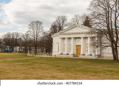 View of the Old Kitchen Pavilion of  Elagin Palace, St.Petersburg.