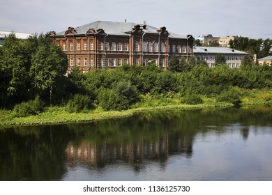 View of old Kungur. Perm Krai. Russia
