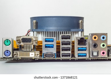 View on computer motherboard, connectors