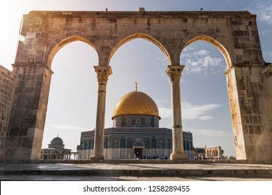 The view on the Dome of the Rock through the Scales of Souls colonnade, Jerusalem, Israel