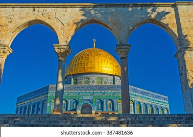 The view on the Dome of the Rock through the Scales of Souls colonnade, Jerusalem, Israel.