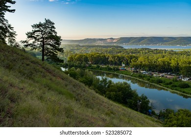 View on Grushin fest from mountain, Samara, Russia