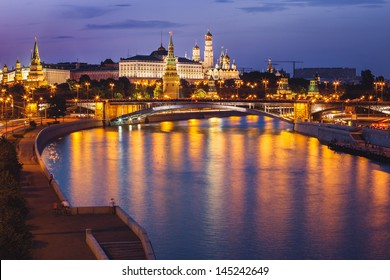 View on Moscow Kremlin behind Bolshoy Kamenny Bridge (Greater Stone Bridge)