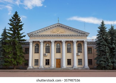 View on the museum at the square of Bohdan Khmelnytsky in Pereyaslav-Khmelnytsky, Ukraine