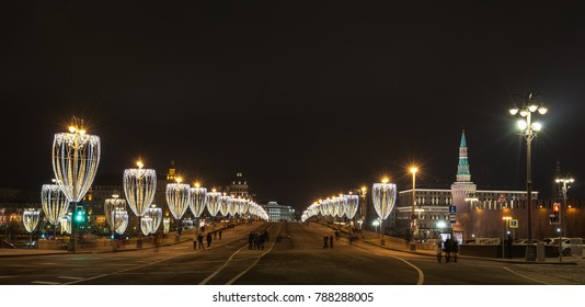 View on the night Moscow