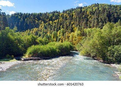 View on Pirikitis Alazani River. Tusheti Nature Reserve. Georgia