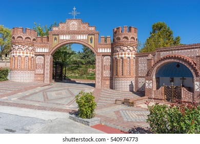 View on St. Ephrem the Syrian monastery ornated gates. Kondariotissa, Pieria, Greece.