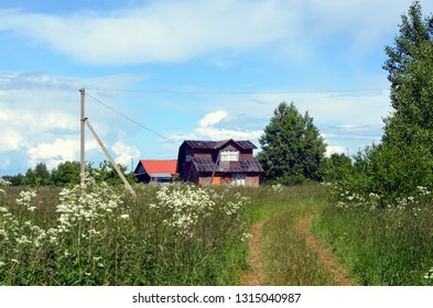 View on typical Russian village in summer day