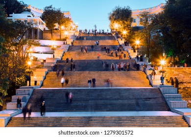 View of one of the landmarks of Odessa: the Potemkin Stairs in the evening with beautiful lighting of the park and the staircase itself.
