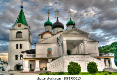 View to Orthodox Pechersky Ascension Monastery at Nizhny Novgorod, Russia