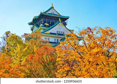 View of the Osaka Castle in autumn in Osaka, Japan.