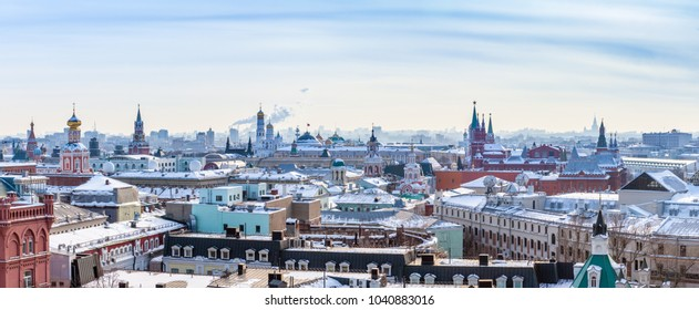 View over center of Moscow, Russia.