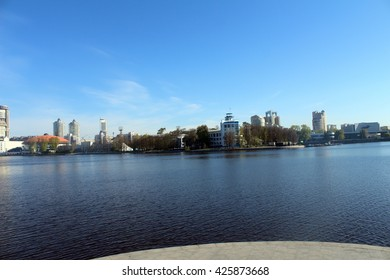 view over Ekaterinburg