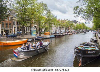 View over romantic Princes Canal in Amsterdam - AMSTERDAM / THE NETHERLANDS - JULY 20, 2017