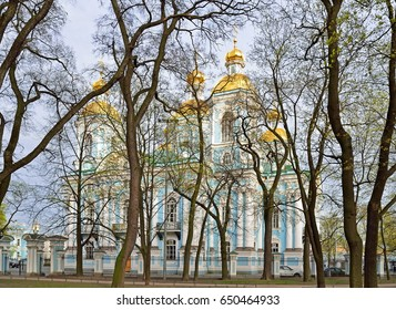 The view from the Park at St. Nicholas naval Cathedral of the Epiphany in the spring in Saint-Petersburg.