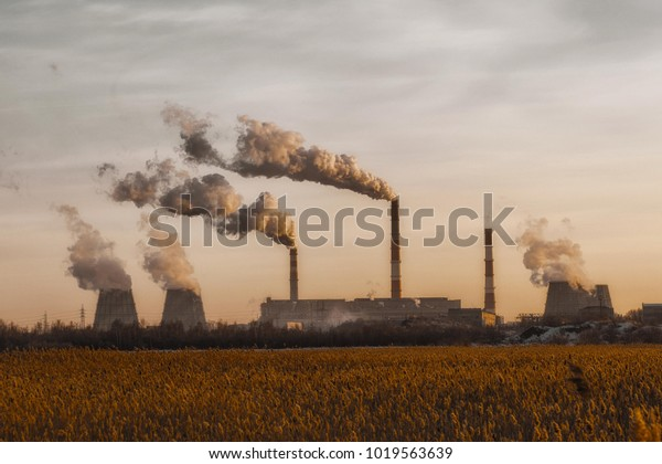 View of the plant in Russia