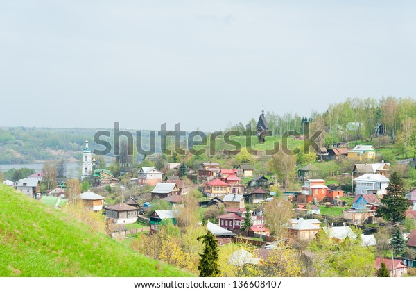 View of Plios city, Russia