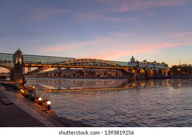 View of the Pushkinsky (Andreevsky) Bridge and Moskva River (at night). Moscow, Russia