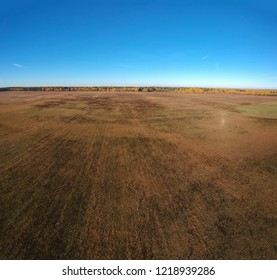 View of the quadrocopter fields
