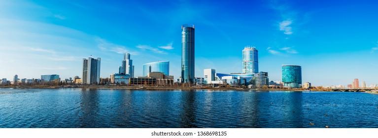 View of quay wharf embankment Yekaterinburg City