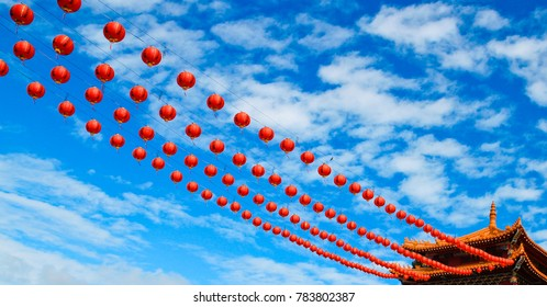 View of red lanterns and blue sky sun moon lake nantou county taiwan