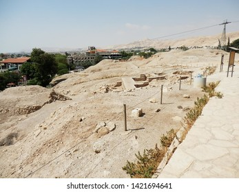 A view of the remains of the original (the oldest) building of the city. Jericho, Palestinian Autonomy, Israel.