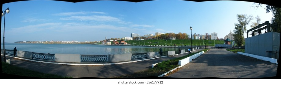 A view of the renovated waterfront Izhevsk