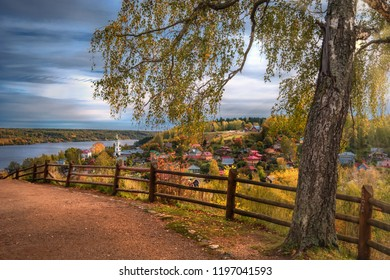 View of the Russian historic town of Ples on the Volga river.