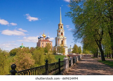 View of Ryazan Kremlin. Ryazan city,  Russia