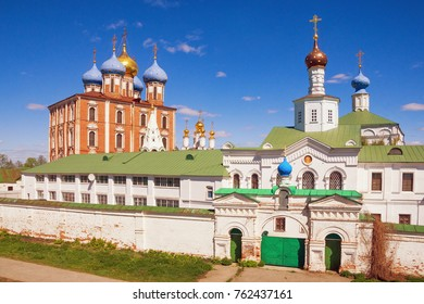 View of Ryazan Kremlin an a sunny day. Ryazan city, Central Russia