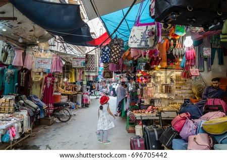 641e33dd98cffa View Saddar Bazar Peshawar KPK Pakistan Stockfoto (Jetzt bearbeiten ...