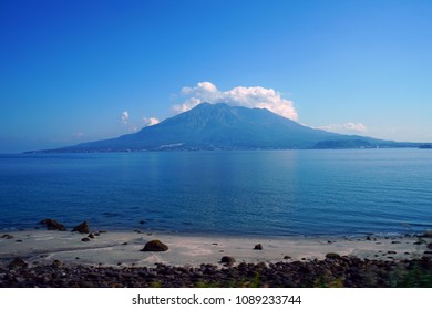 View of the Sakurajima (cherry blossom island), an active volcano seen from Kagoshima in Kyushu, Japan