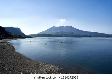 View of Sakurajima volcano, Kagoshima Japan