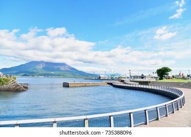 View of Sakurajima Volcano From Kagoshima Port